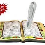 Digital QURAN Pen Pakistan