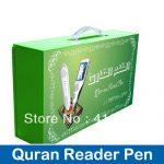 Pakistan Digital QURAN Pen